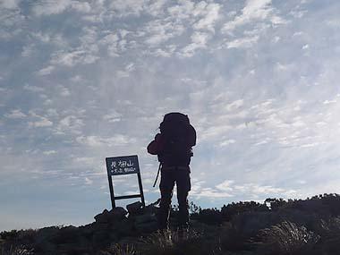 071007長栂山