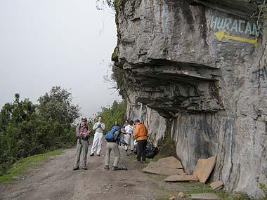 080101登山口