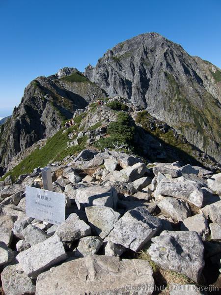 110924前剱岳から剱岳