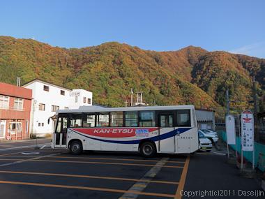 111104谷川岳・水上駅前