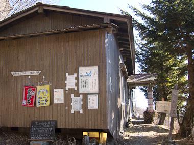 120107雲取山・登り尾根七ツ石小屋
