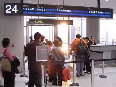 0308成田空港