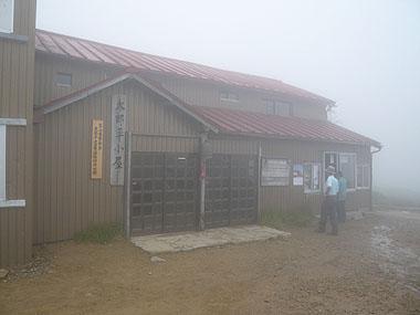 070804太郎平小屋に到着