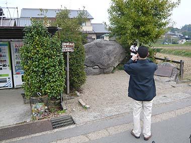 071110亀石