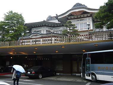 080531富士屋ホテル