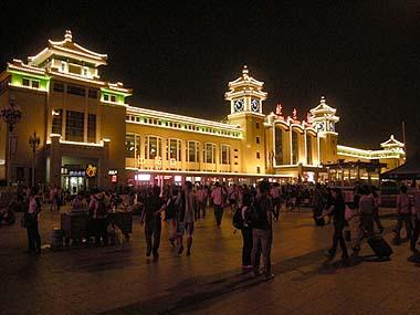 080912北京駅