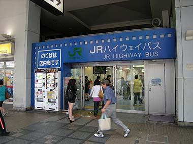 090802JRバス新宿