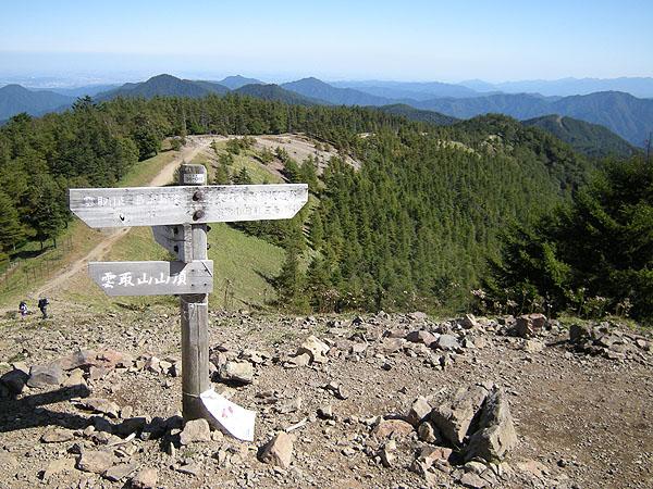 090920雲取山頂から振り返る