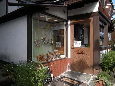 101023草津温泉茶房ぐーてらいぜ