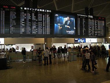 101225成田空港第一空港ビル