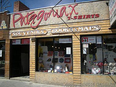 110102プエルトナタレス・マヌエルブルネス通りの本屋