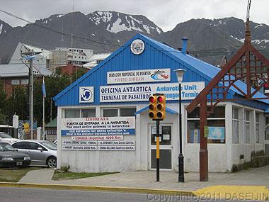 110106フエゴ島・ウスアイア、南極観光案内所