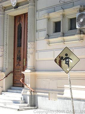 110109ブエノスアイレス、何の標識?
