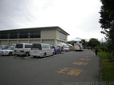 110625遠野総合福祉センター