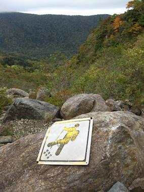 111002早池峰山・登山道の標識