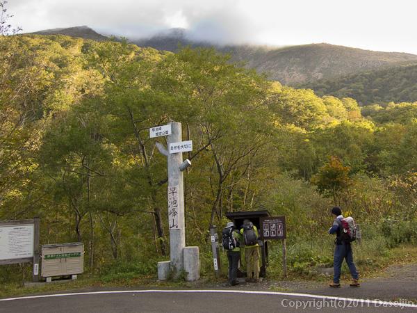 111002早池峰山・河原坊登山口