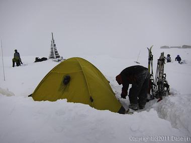 111125立山スキー・みくりが池展望台のサイト