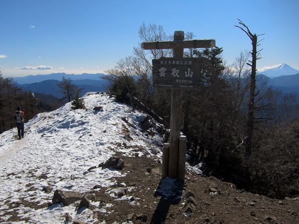 120107雲取山・雲取山山頂