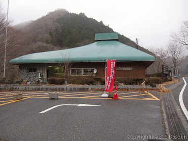 120226西丹沢自然教室