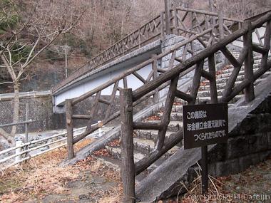 120226箒沢公園橋