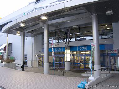 120212遠野ボランティア・遠野駅そば、商業施設トピア