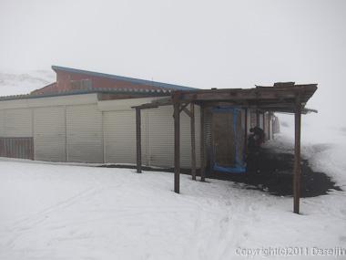 120303富士山・大石茶屋