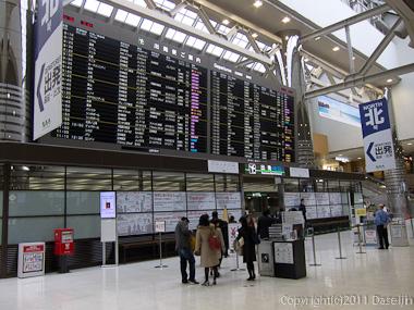 120309成田空港・掲示板