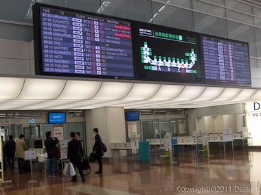 120403熊本・羽田空港