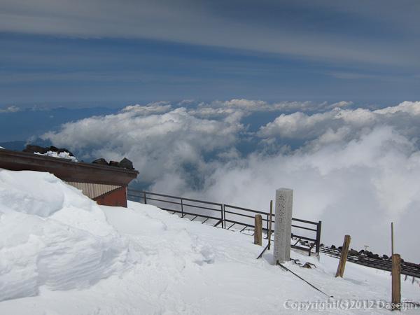 120526富士山・本八合目