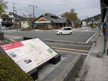 120511ボランティア・遠野駅前
