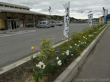 1205121ボランティア・陸前高田に向かう、川の駅よこた