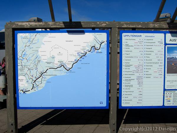 120806アイスランド、グリーンランドの旅・Vikの地図