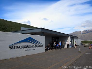 120806アイスランド・グリーンランドの旅、スカフタフェトル