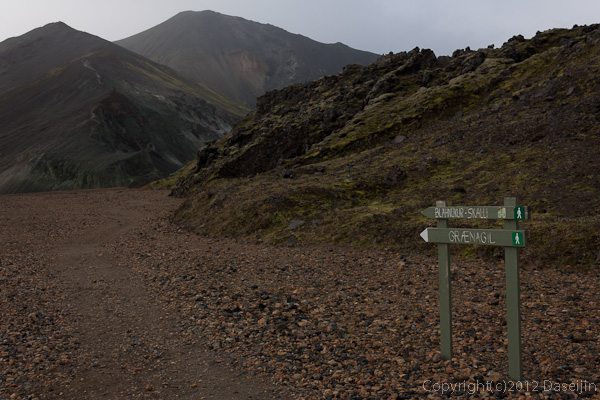 120809アイスランド、グリーンランドの旅・Blahnukurへ出発