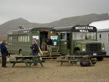 120809アイスランド、グリーンランドの旅・ランドマンナロイガルのカフェ