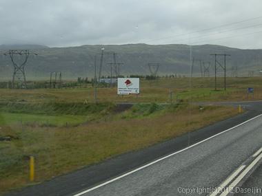 120809アイスランド、グリーンランドの旅・レンタルホースの看板