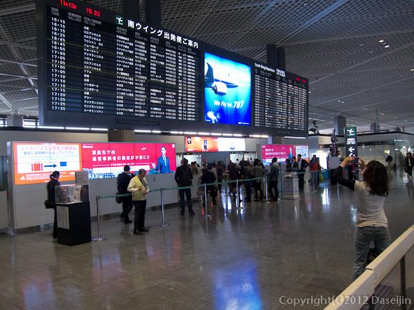 121113ベトナム・成田空港