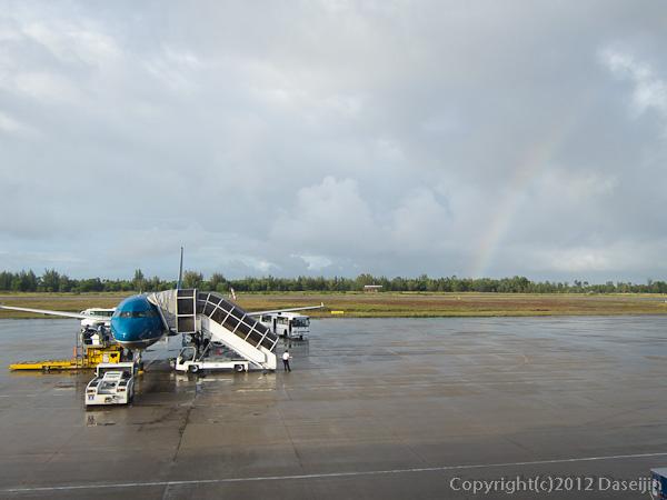 121116ベトナム・フーバイ空港