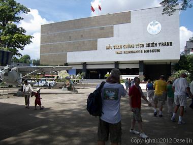 121117ベトナム・戦争証跡博物館