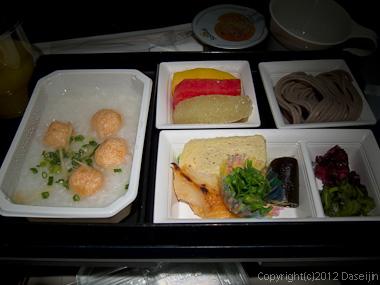 121118ベトナム・機内食朝食